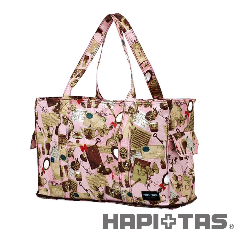 HAPI TAS 藝術疊手提肩背方形旅行袋(小)-粉紅色