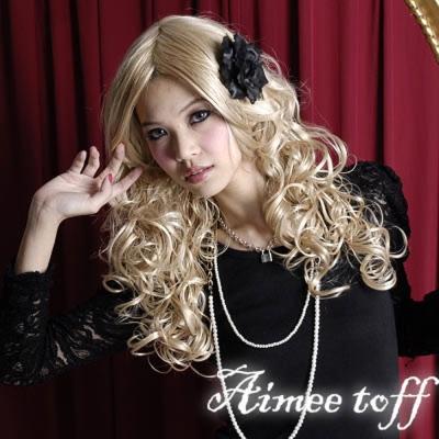 Aimee-Toff-甜心派對大波浪長捲假髮-白金
