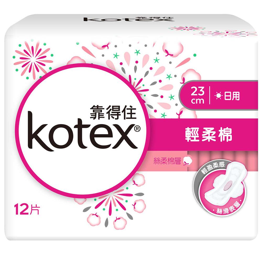 靠得住溫柔宣言輕柔棉衛生棉-日用貼身23cm(12片x8包/組)