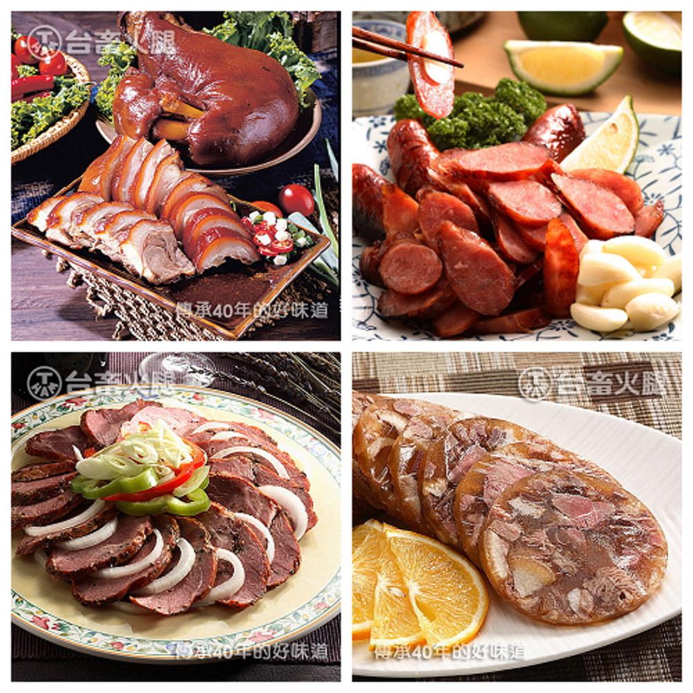 台畜 傳承美味4道冷盤組(豬腳凍+豬腳+蒜味香腸*2+腿肉)