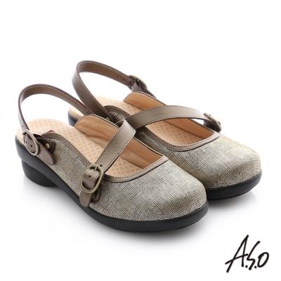 A.S.O 紓壓氣墊 全真皮織紋圓釦帶後空休閒鞋 金色
