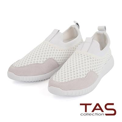 TAS透氣網布拼接麂皮運動休閒鞋-簡約白