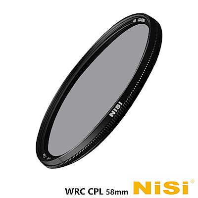 NiSi 耐司 WRC 58mm CPL AR 超薄框多層鍍膜偏光鏡(雙面疏油疏...