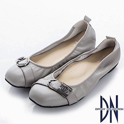 DN 優雅有型 真皮鎖頭飾扣平底鞋-灰