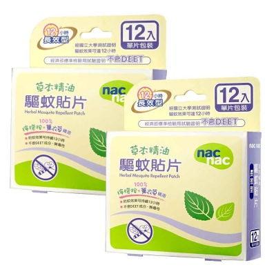 nac nac 薰衣草防蚊貼片12入 (2盒)