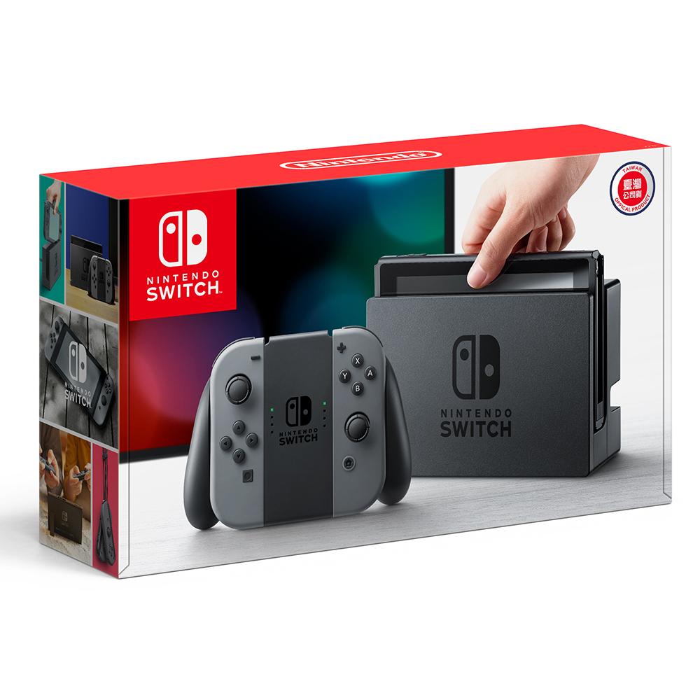 任天堂Nintendo Switch-灰 Joy-Con