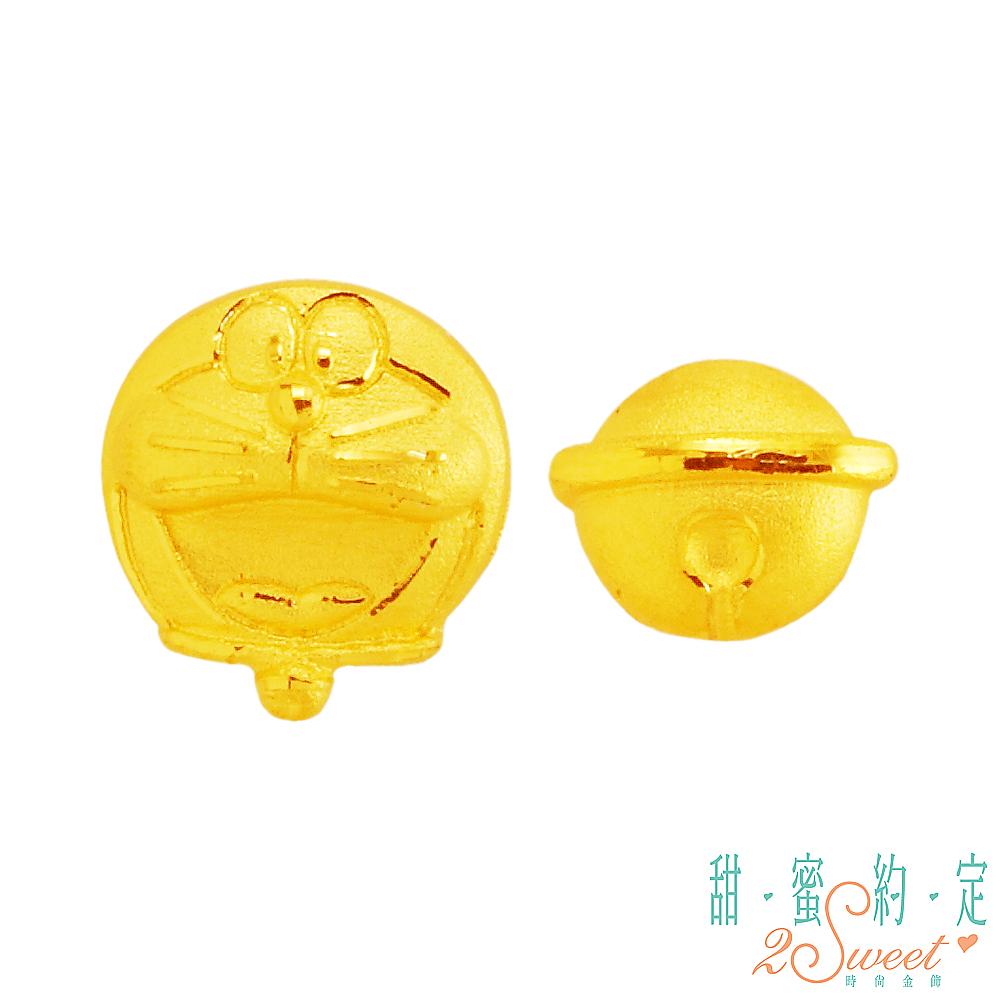 甜蜜約定 Doraemon 報喜哆啦A夢 9999純金耳環