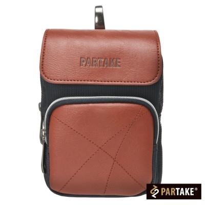 PARTAKE-A9系列-簡約腰掛包-藍-PT15