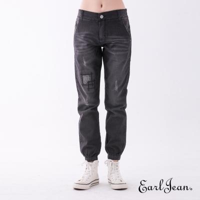 Earl Jean 寧特褲系列割破男友褲-深灰-女