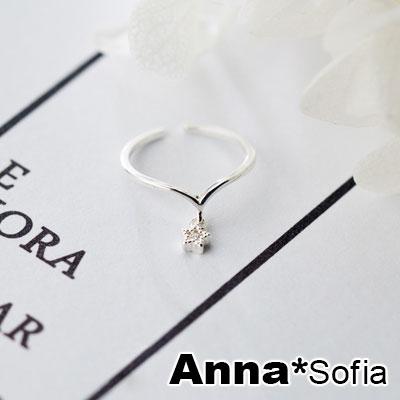 AnnaSofia V型垂小星 925純銀開口戒指尾戒