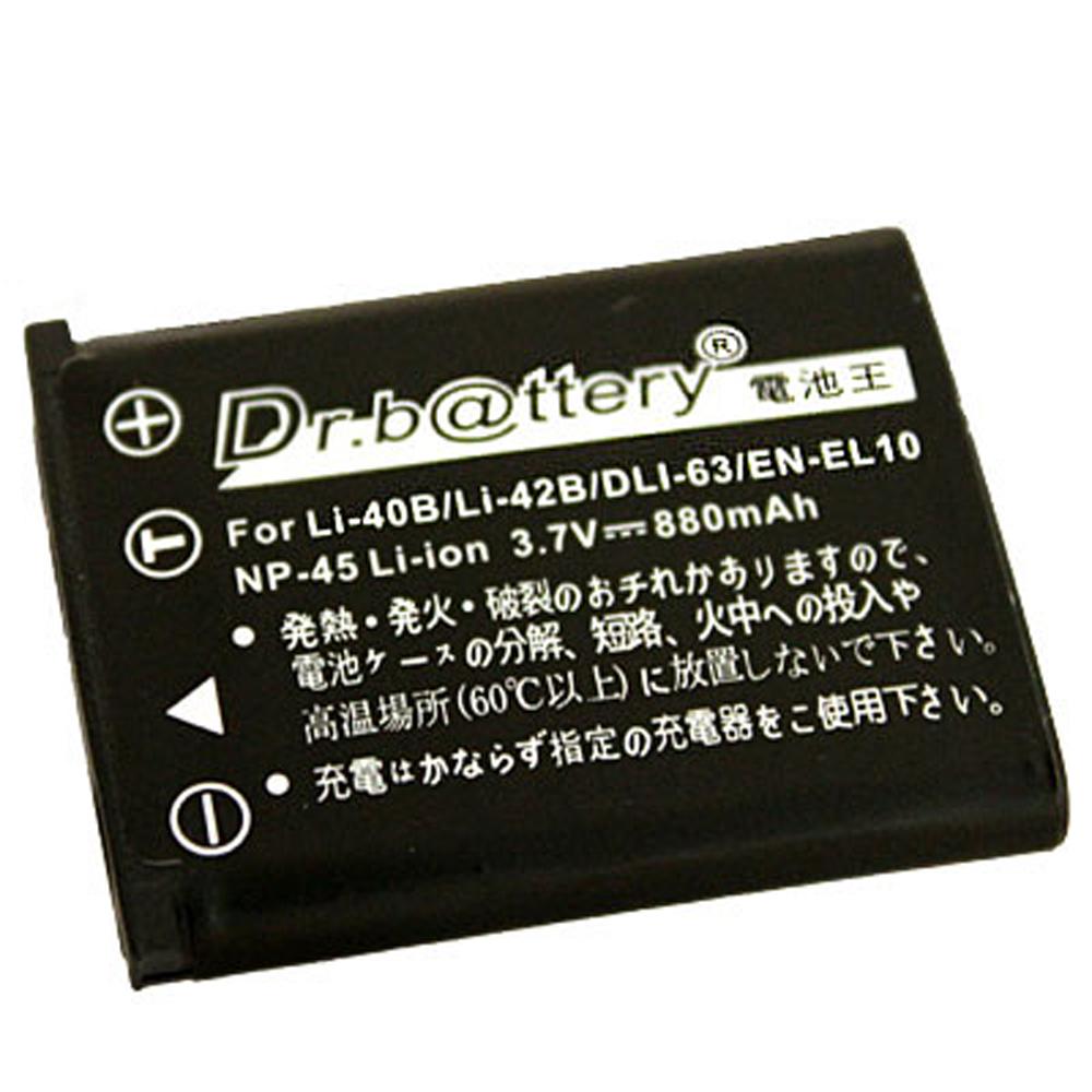 電池王 For SANYO DLi-272 高容量鋰電池