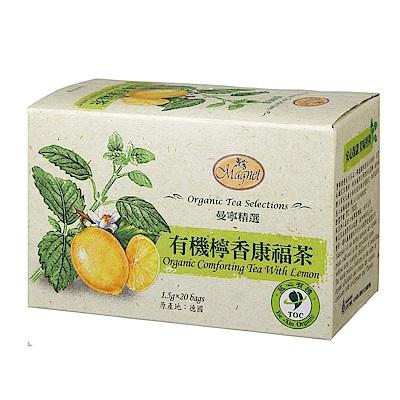 曼寧有機檸香康福茶(1.5gx20入)