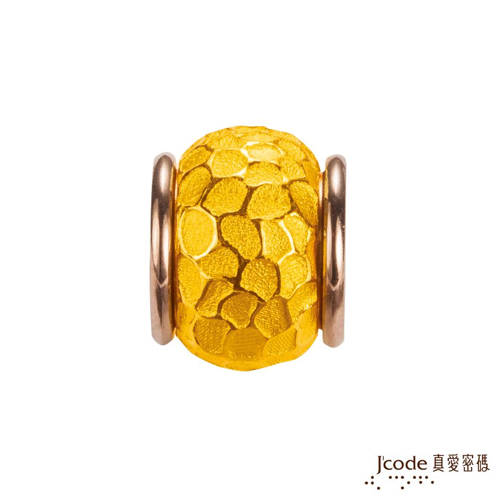 J'code真愛密碼 悄悄說愛你黃金/白鋼串珠