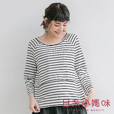 日系小媽咪孕婦裝-哺乳衣~Hello Kitty刺繡顯瘦橫條上衣 (共二色)