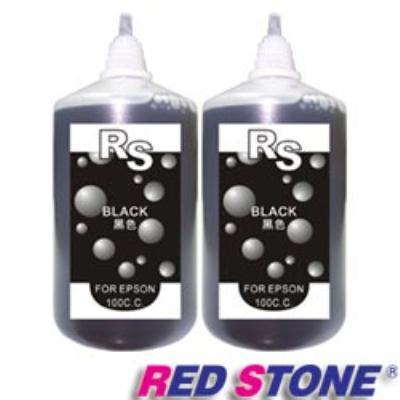 RED STONE for EPSON連續供墨機專用填充墨水100CC(黑色/二瓶裝)