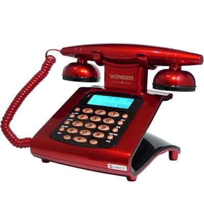 WONDER旺德仿古來電顯示電話機 WT-05