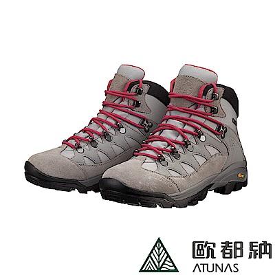 【ATUNAS 歐都納】女款防水防滑耐磨中筒登山健行鞋GC-1703淺灰/桃紅