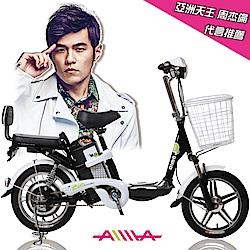 【AIMA 愛瑪】電動 48V鋰電 腳踏助力 電動輔助自行車