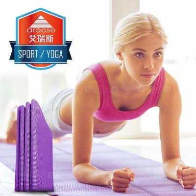 aroose 艾瑞斯-可摺疊 3mm 雙面止滑超輕便好攜帶瑜珈墊-優雅紫(贈提袋)