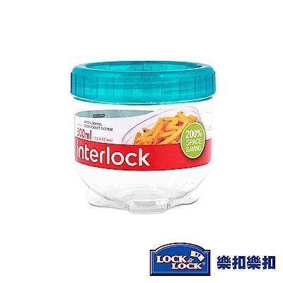 樂扣樂扣 INTERLOCK魔法堆疊轉轉罐500ML(綠)(快)