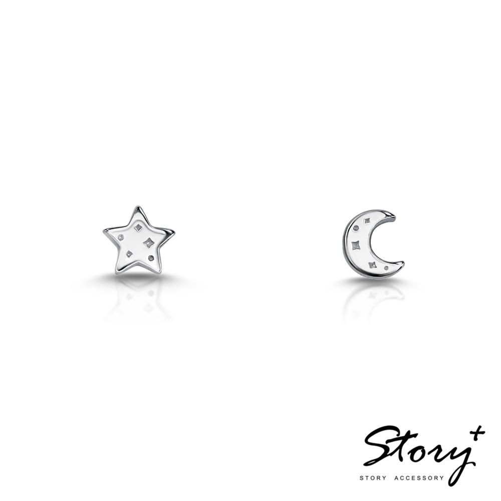 STORY故事銀飾-惡作劇之吻-點點星月 純銀耳環