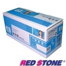 RED STONE for IBM 75P5711/09[高容量]環保碳粉匣(黑色)