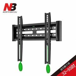 NB 超薄32-55吋液晶螢幕萬用壁掛架/NBC2-F