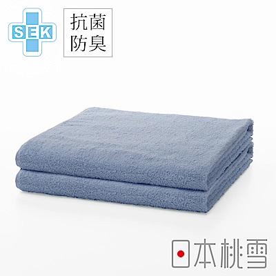 日本桃雪SEK抗菌防臭運動大毛巾超值兩件組(煙藍色)