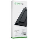 Xbox One S 原廠直立架