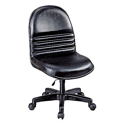 【AS】蒂亞黑皮氣壓升降辦公椅-49x43x84cm