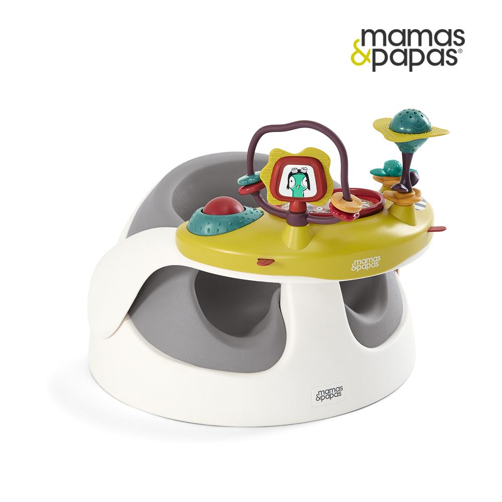 【Mamas & Papas】二合一育成椅含玩樂盤-霧都灰