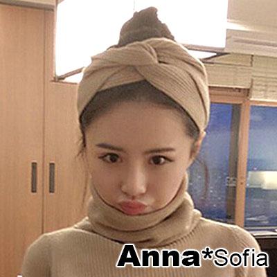 AnnaSofia 立體直紋交叉結 彈性寬髮帶(駝系)