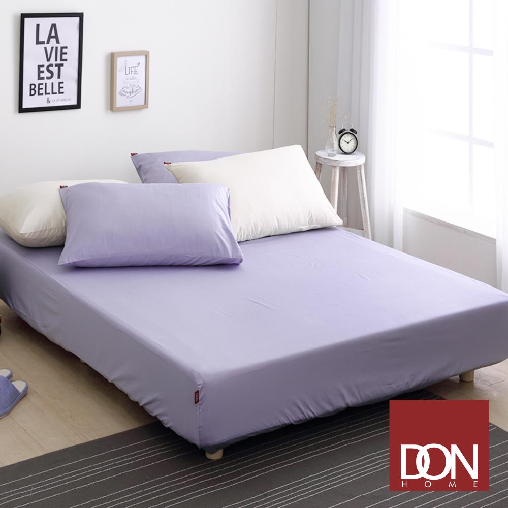 DON極簡生活-都會紫 單人二件式200織精梳純棉床包枕套組
