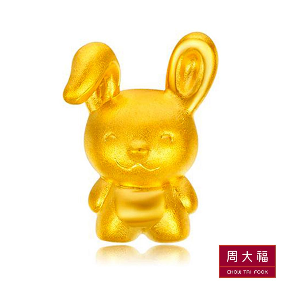 周大福 Q版生肖系列黃金吊墜(兔)