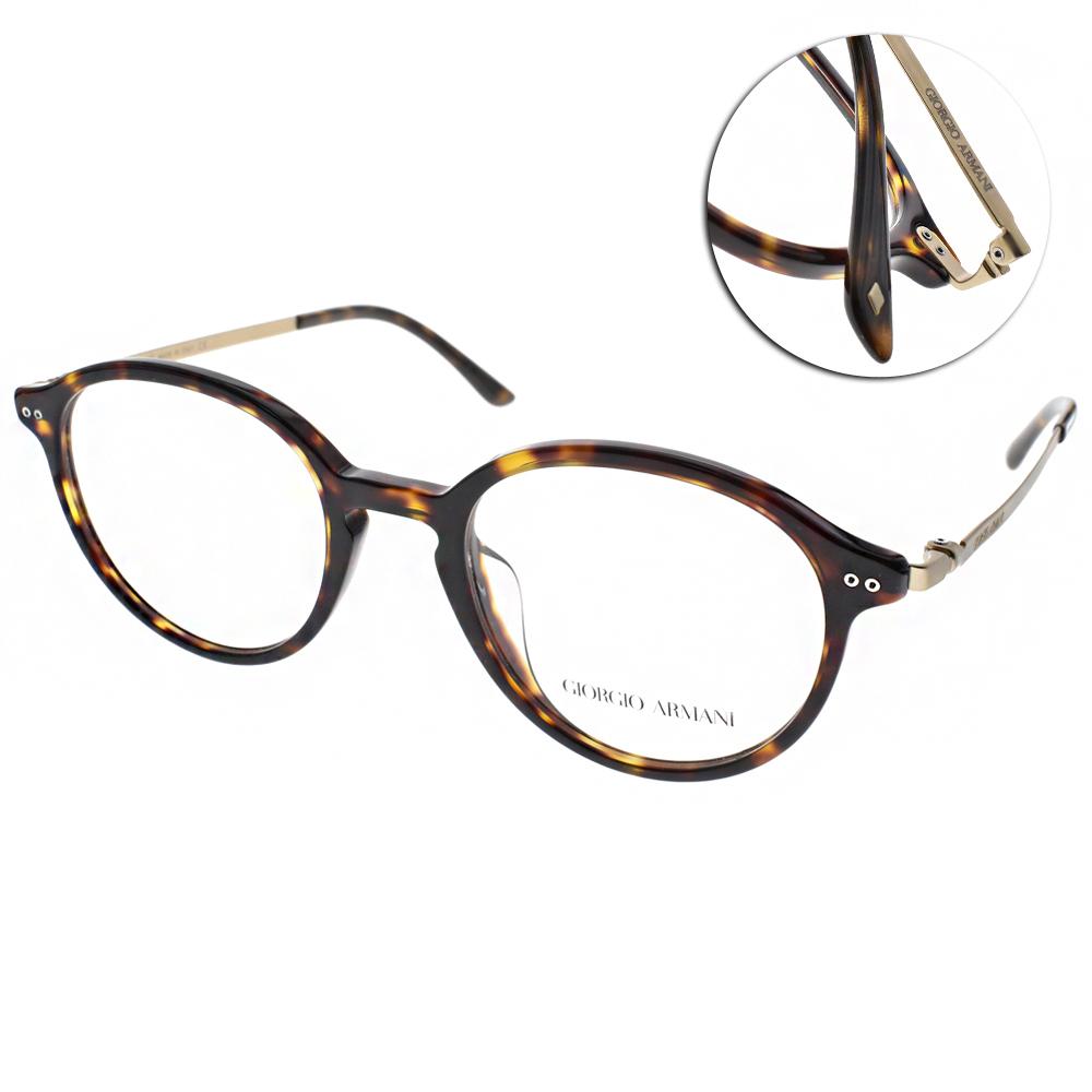 GIORGIO ARMANI眼鏡 簡約圓框/琥珀-金#GA7124F 5026