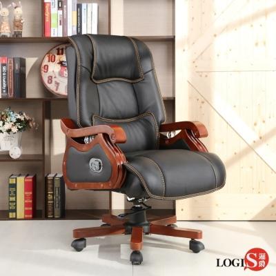 LOGIS- 伯特真皮主管辦公椅 電腦椅 皮椅