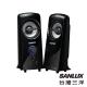 三洋 SYSP-927 雷之音2.0聲道多媒體喇叭 product thumbnail 1
