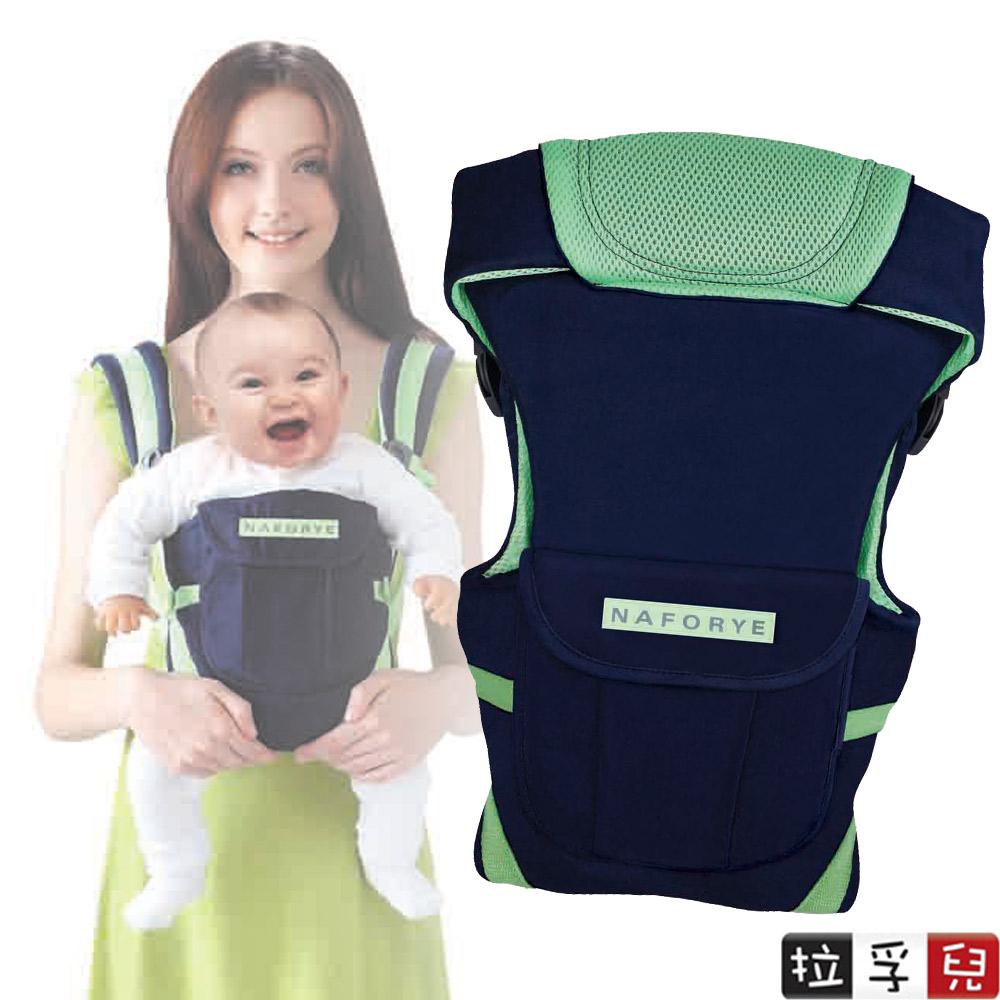 【拉孚兒 Naforye】哈格幫手多功能嬰兒揹巾-藍綠