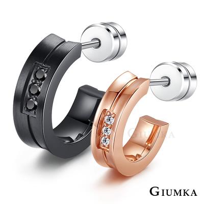 GIUMKA 耀眼一生 珠寶白鋼情侶耳環 黑玫 單邊單個
