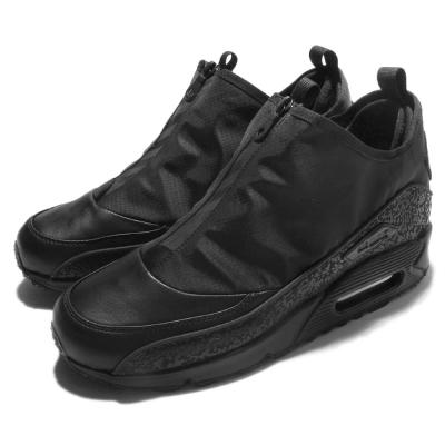 Nike 休閒 Air Max 90 Utility男鞋
