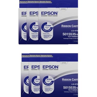 (六入)EPSON S015535黑色色帶