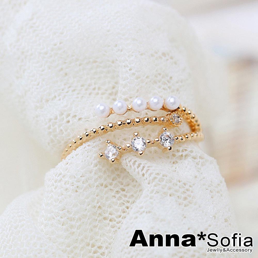 【2件399】AnnaSofia 柔珠綺鑽 開口式戒指(金系)