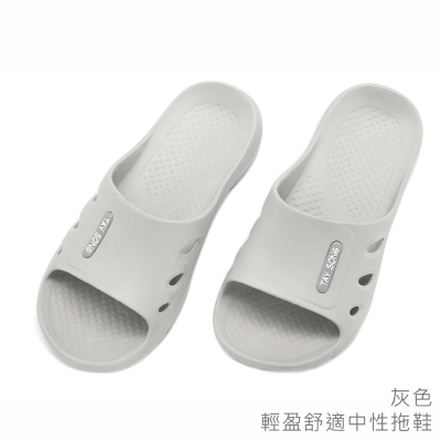 輕盈舒適中性拖鞋-灰色