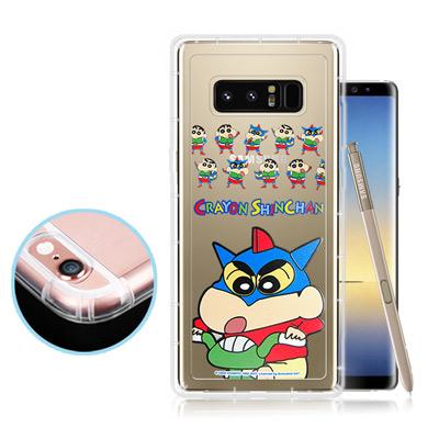 蠟筆小新正版授權 Samsung Galaxy Note 8透明彩繪空壓保護殼(...