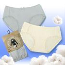 曼黛瑪璉 B7007有機原棉系列-低腰2件組