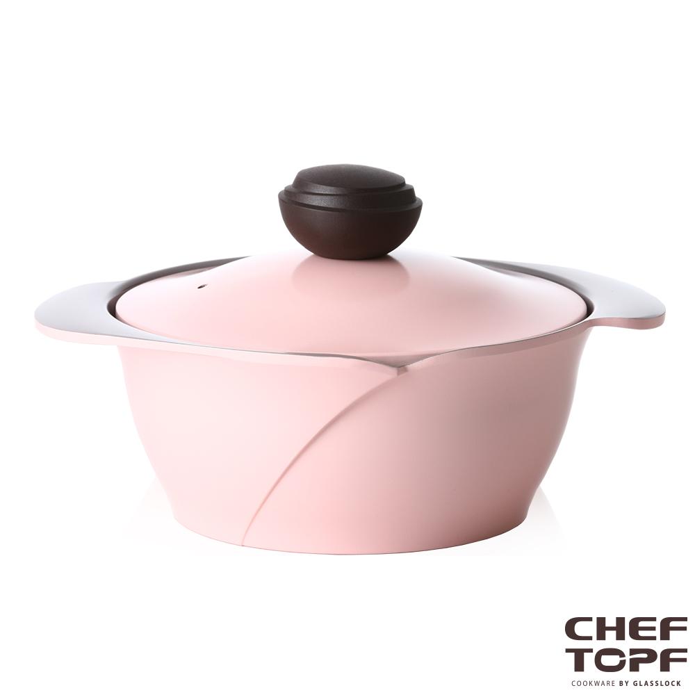 Chef Topf薔薇系列20公分不沾湯鍋(快)