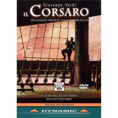威爾第 - 歌劇《海峽》 DVD