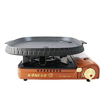 卡旺K1-A001D雙安全卡式爐+韓國最新火烤兩用烤盤NU-B