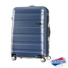 AT美國旅行者 25吋HS MV+ Deluxe時尚硬殼飛機輪可擴充TSA行李箱(海軍藍)