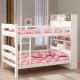 Boden-潔妮3.7尺白色書櫃型雙層床架 product thumbnail 1